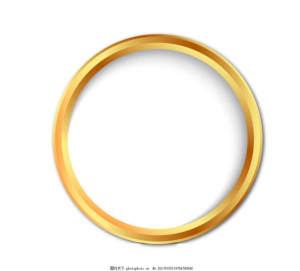 手绘金色圆圈元素
