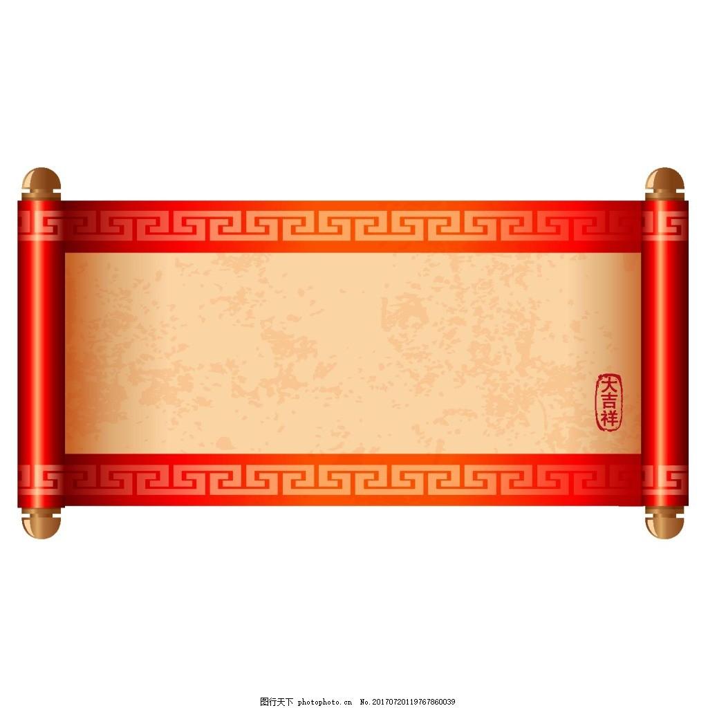 手绘中国风卷轴元素 手绘 红色卷轴 中国风 花纹边框 png 免抠 素材