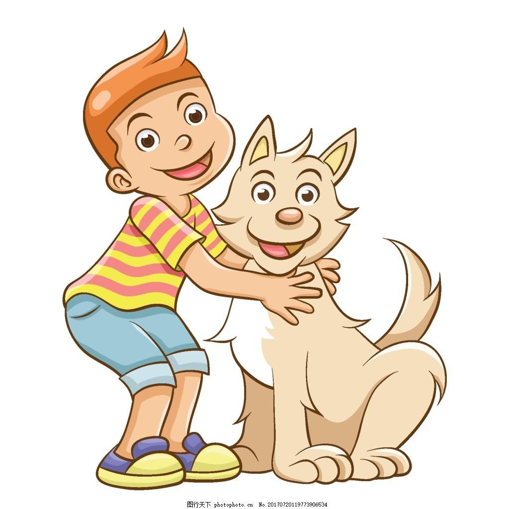 手绘卡通宠物元素 手绘 黄发小男孩 卡通 小宠物 png 免抠 友爱 png
