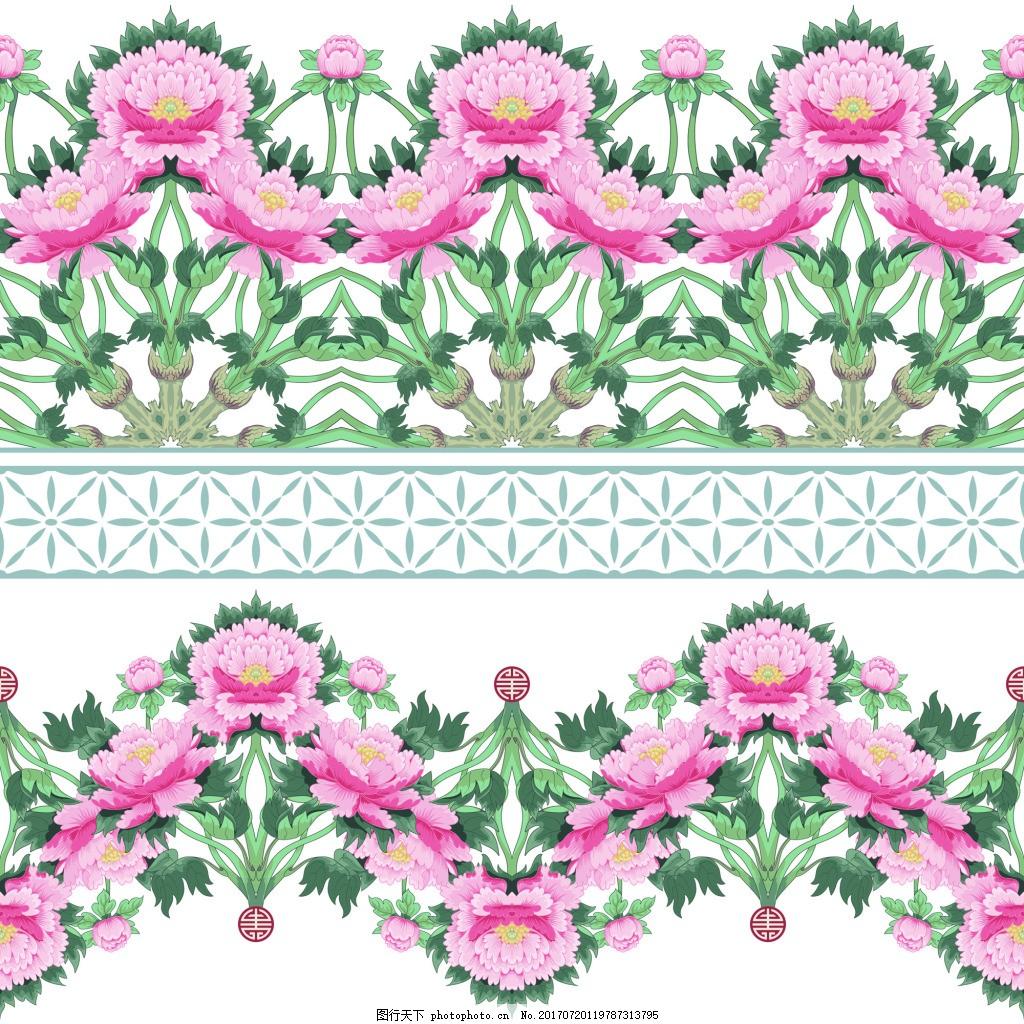 中国风牡丹花图形花纹VI设计矢量 底纹 鲜花 卡通 手绘 粉色