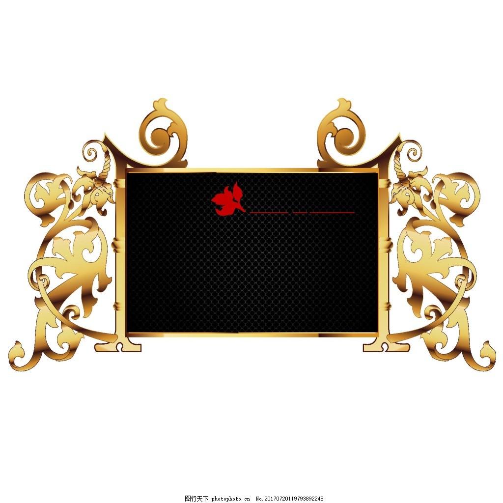 手绘金色边框元素 手绘 金色花纹 质感 边框 黑色底纹 png 免抠 素材