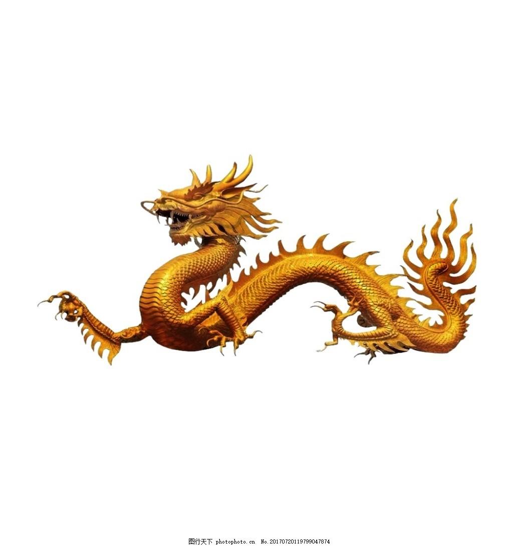 手绘金龙雕刻元素 手绘 龙 中国龙 祥龙 金色龙 大气 png 免抠 素材