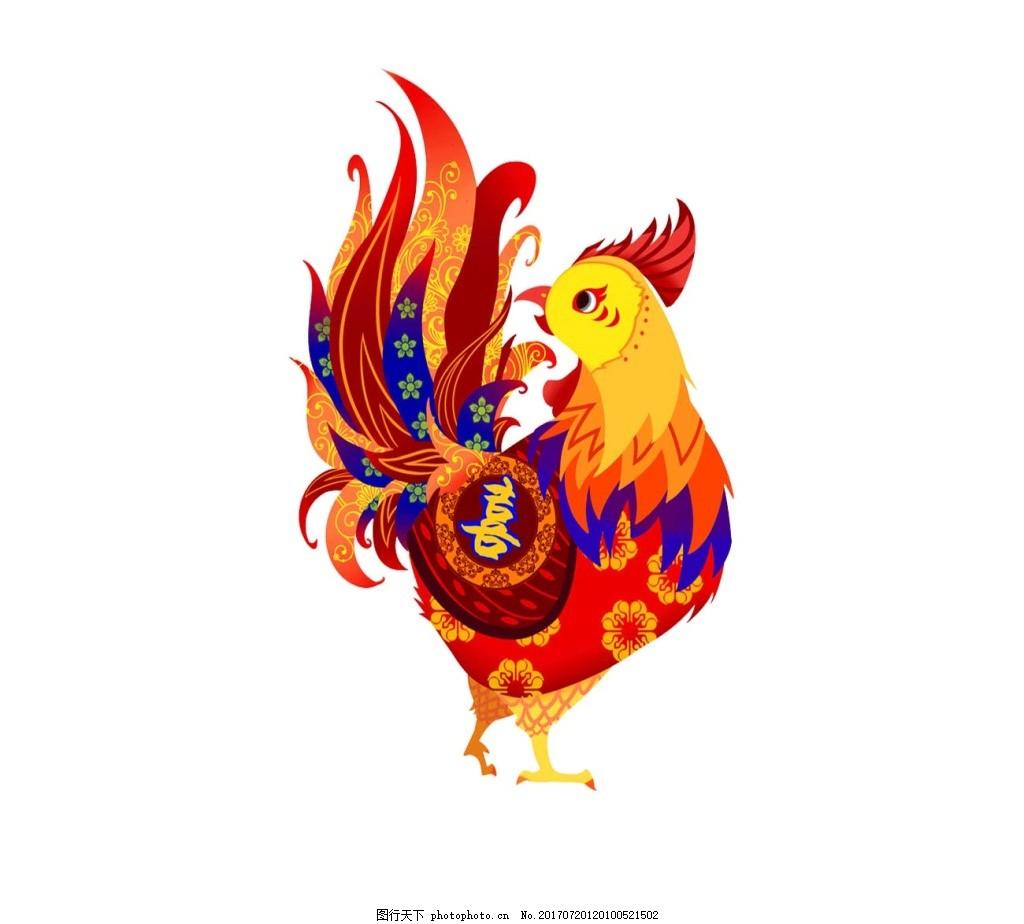 手绘公鸡鸡年元素 彩色公鸡 羽毛 欢年 喜庆 节日 免抠