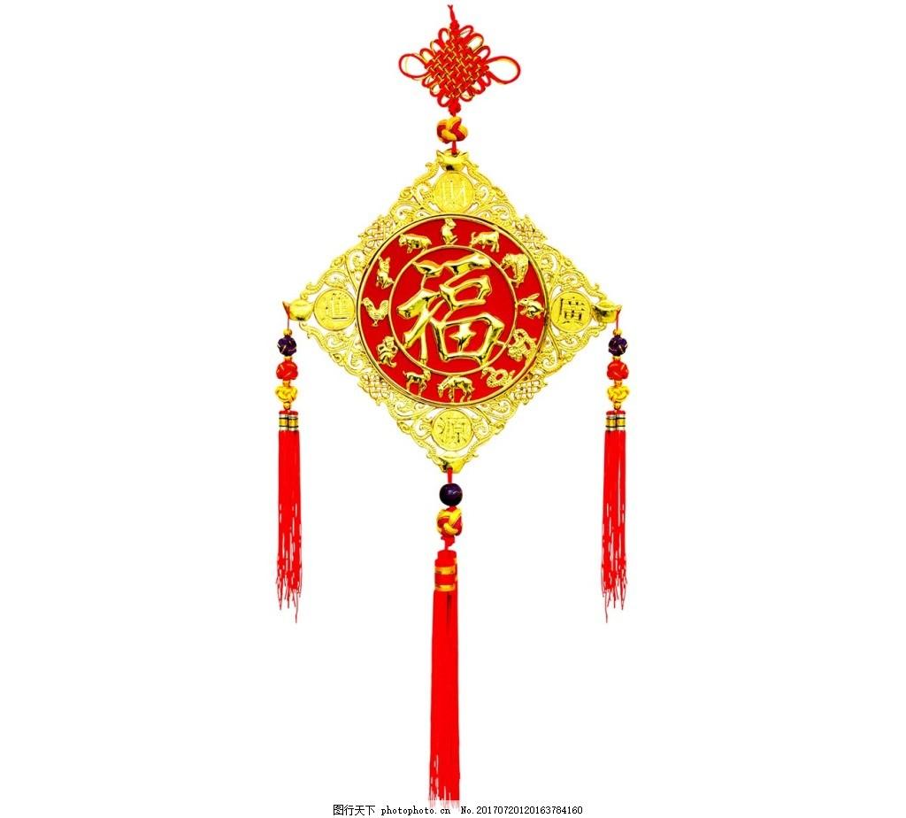 手绘福字中国结元素 手绘 喜庆 花纹边框 中国结 金色福字 吊坠 png
