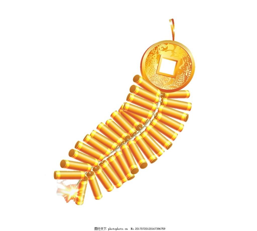 手绘金币鞭炮元素 元宝 金色鞭炮 喜庆 节日 免抠