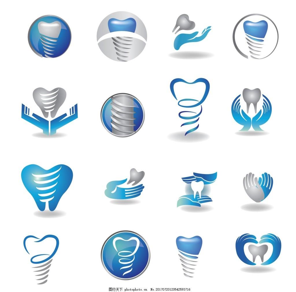 圆形图标牙齿蓝色健康宣传海报背景 公益 矢量 爱心 卡通 牙医