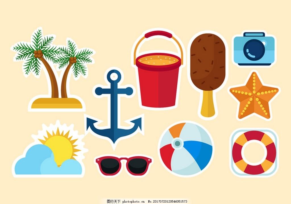 椰子树 海盗钩 水桶 冰激凌 海星 太阳 眼镜 游泳圈 相机 矢量素材