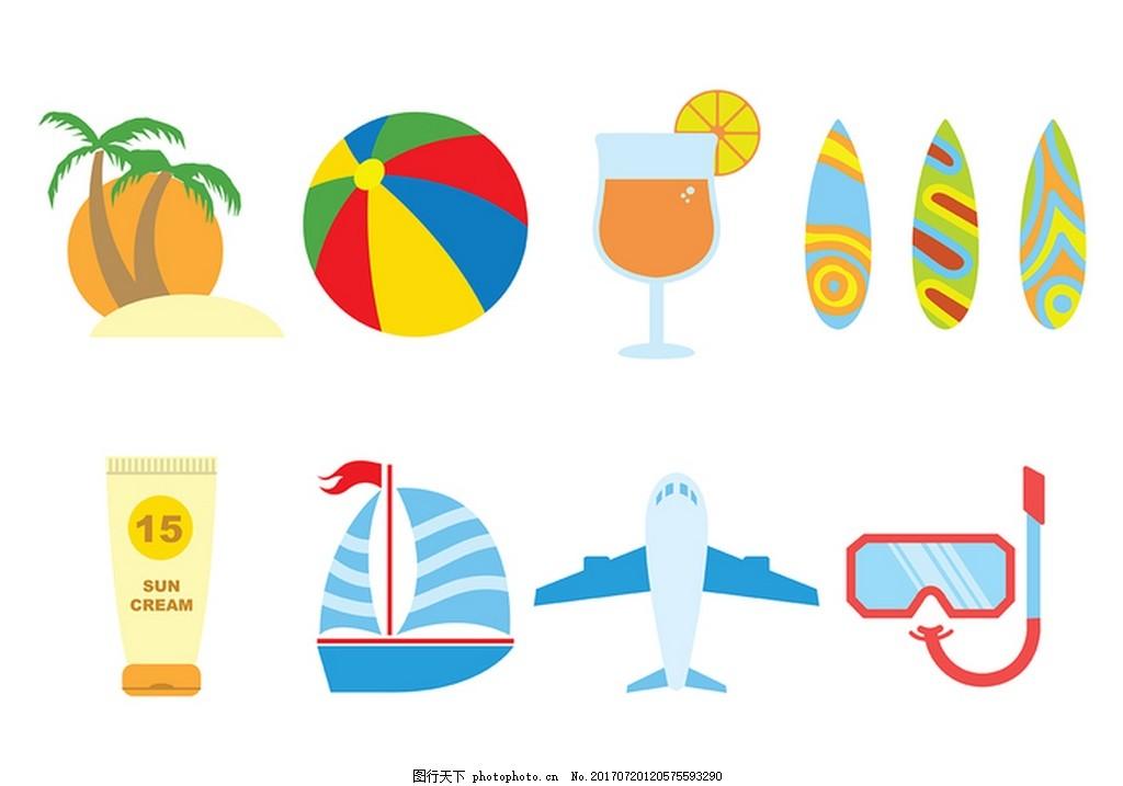 夏天旅游图标矢量素材