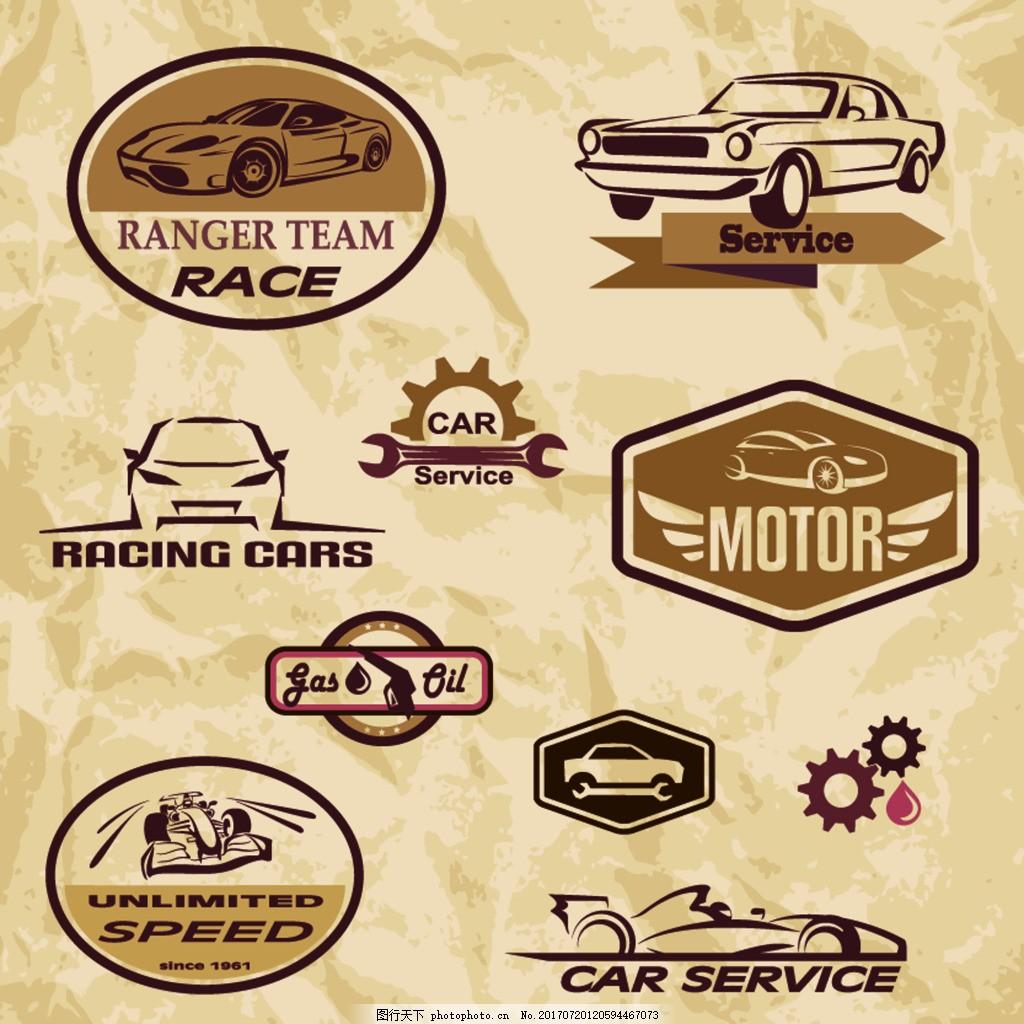 咖啡色复古汽车图标海报矢量素材 圆形 椭圆形 卡通 纸张 红色