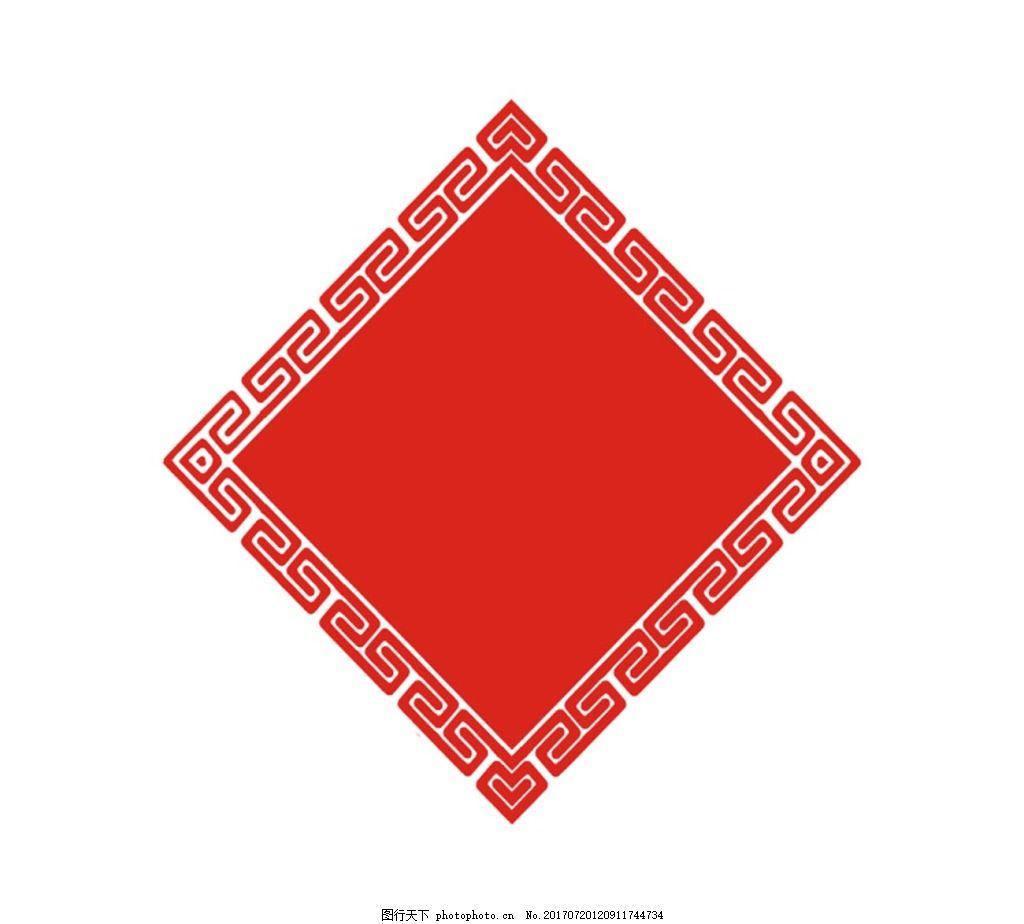 手绘花纹几何元素 手绘 中国风 喜庆 红色边框 花纹边框 png 免抠