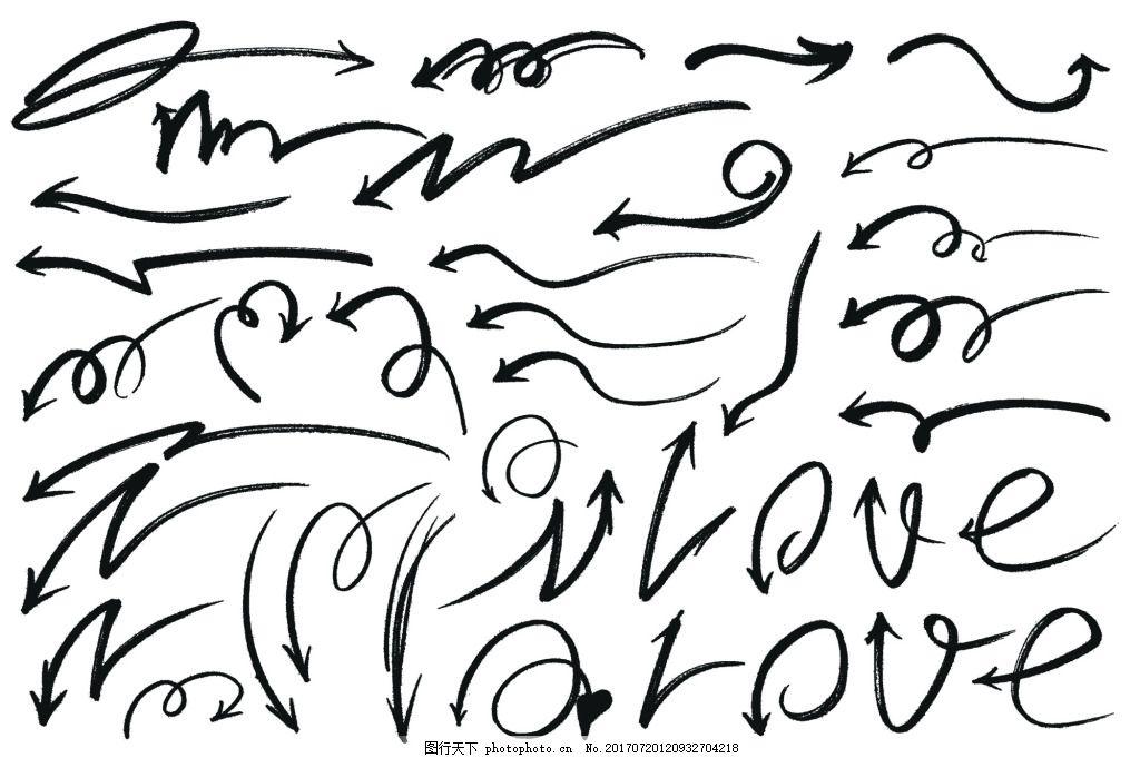 关于爱心的简笔画