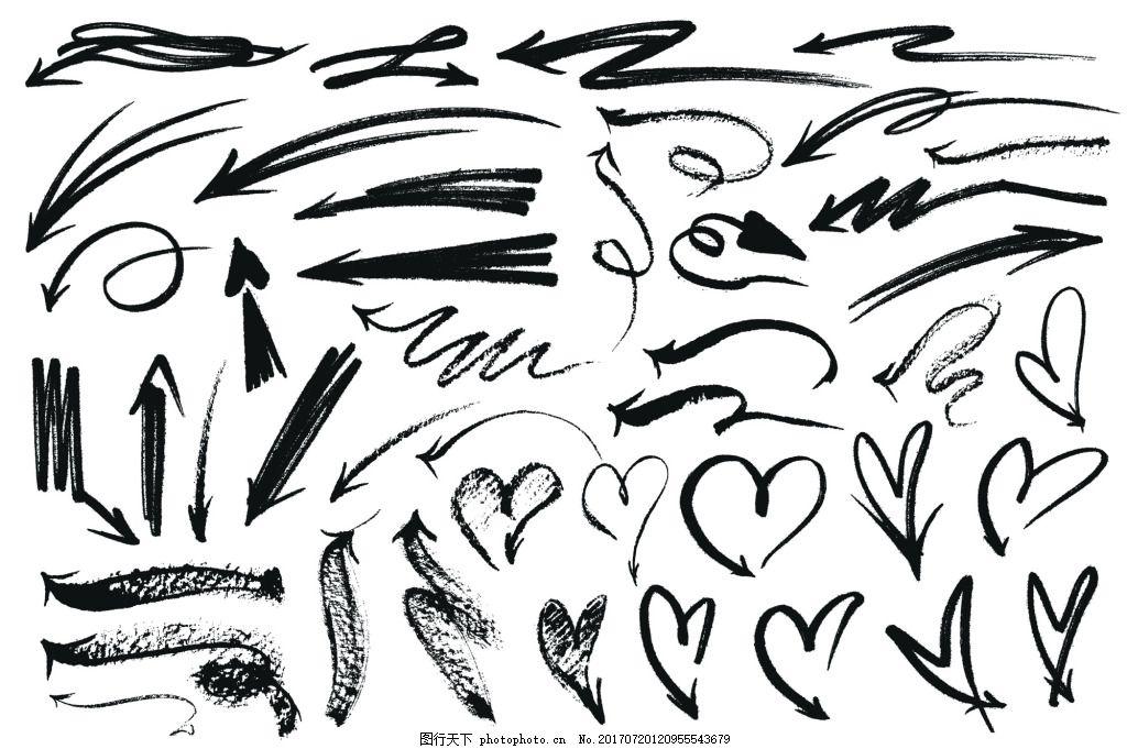 手绘水墨风格爱心文字元素设计素材矢量 情人节 黑色线条 箭头 装饰
