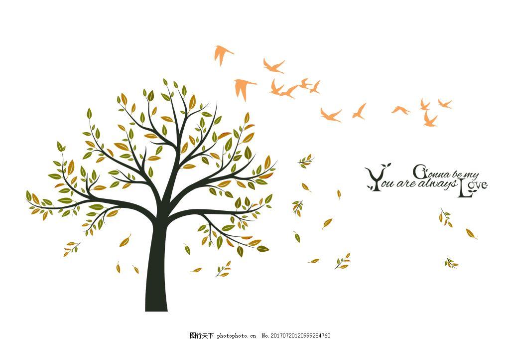 卡通手绘树木元素