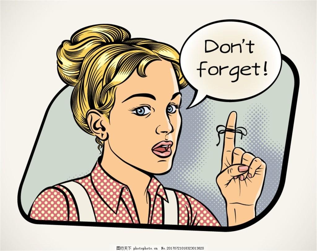 对话欧美卡通海报漫画风格人物矢量素材