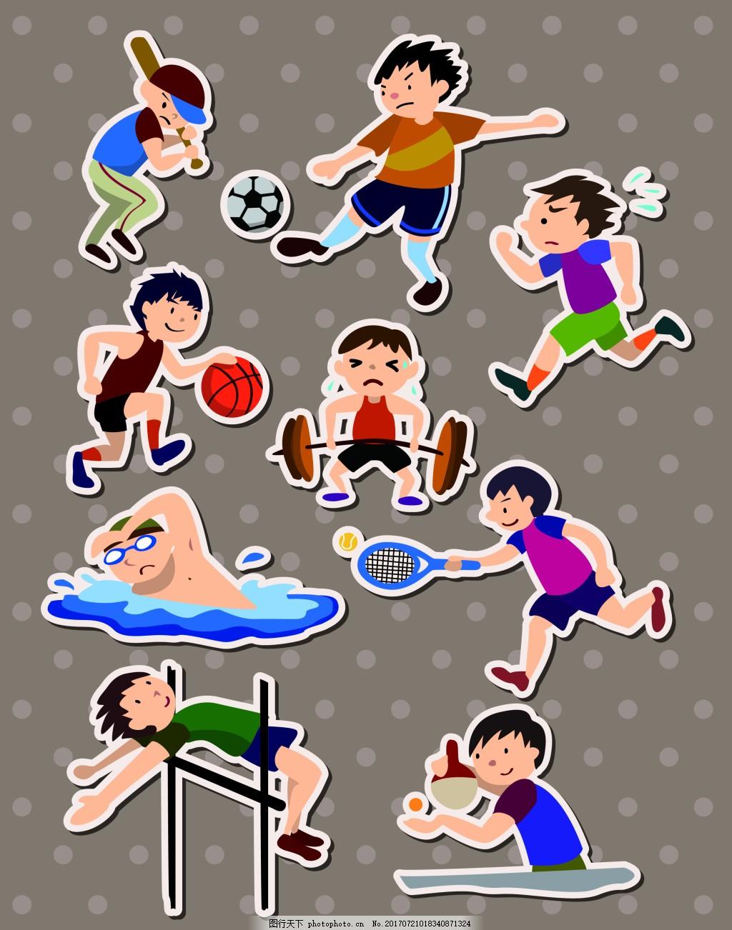 运动的孩子插画 体育 运动 孩子 足球 篮球 举重 游泳 跳高 锻炼