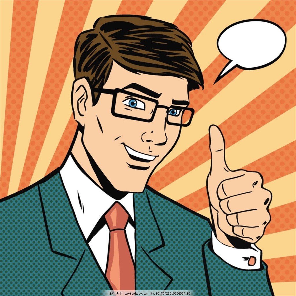 男人 放射背景 欧美漫画 卡通 人物 风景 插画 手绘 扁平化 矢量素材