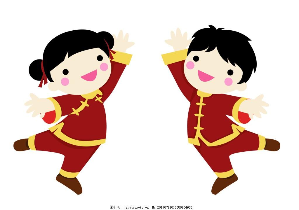 卡通中国娃娃矢量设计素材 开心 小男孩 小女孩 卡通 矢量 中国风