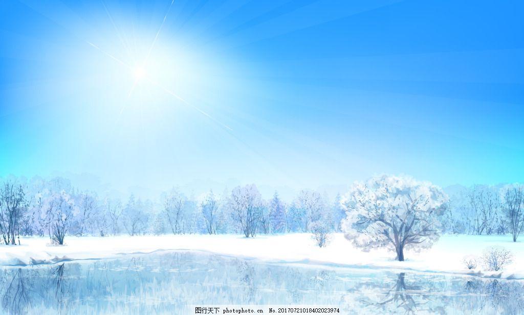 阳光下的冬天风景插画
