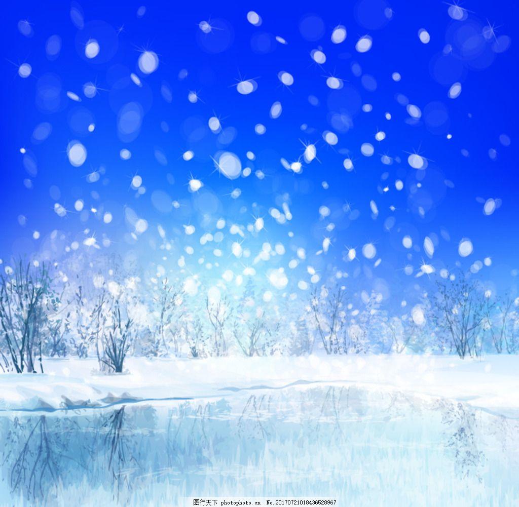 漫天飞舞的雪花风景 风景 冬天 下雪 习舞 雪花 湖面 大树 插画 湖边