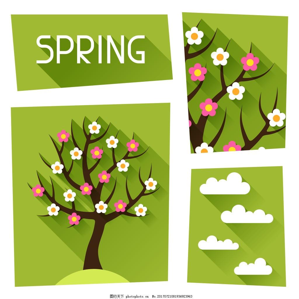 春天开满花朵的大树 植物 扁平 白云 唯美 立体