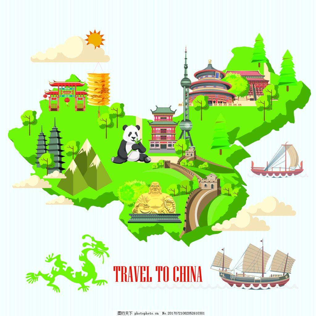 中国旅游矢量设计素材
