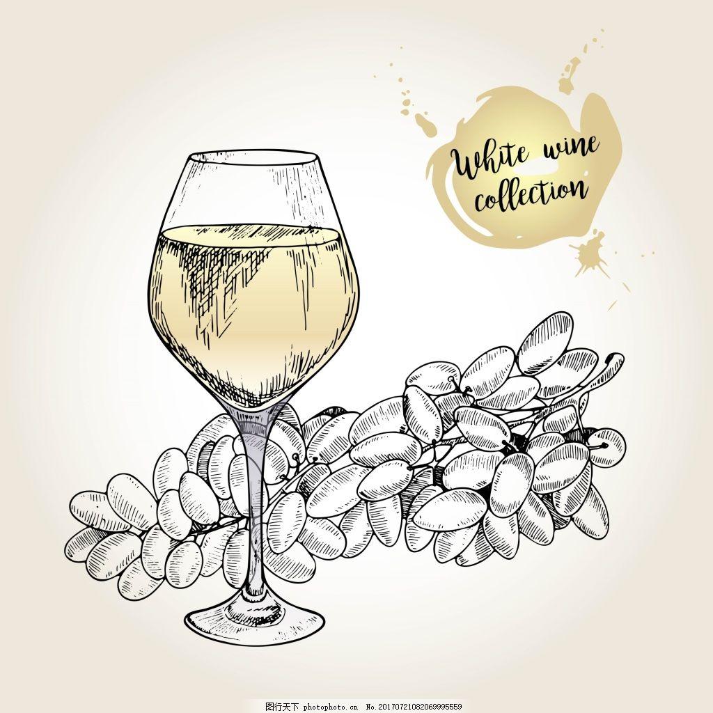 手绘葡萄红酒杯矢量素材