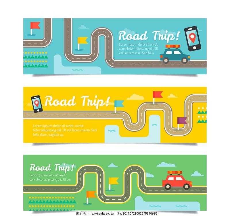 3款创意自驾旅行banner矢量 公路 马路 手机 旅游 插画