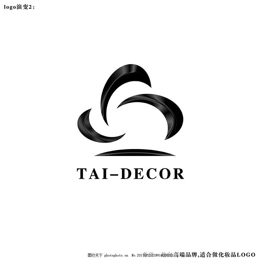 女性化妆品logo