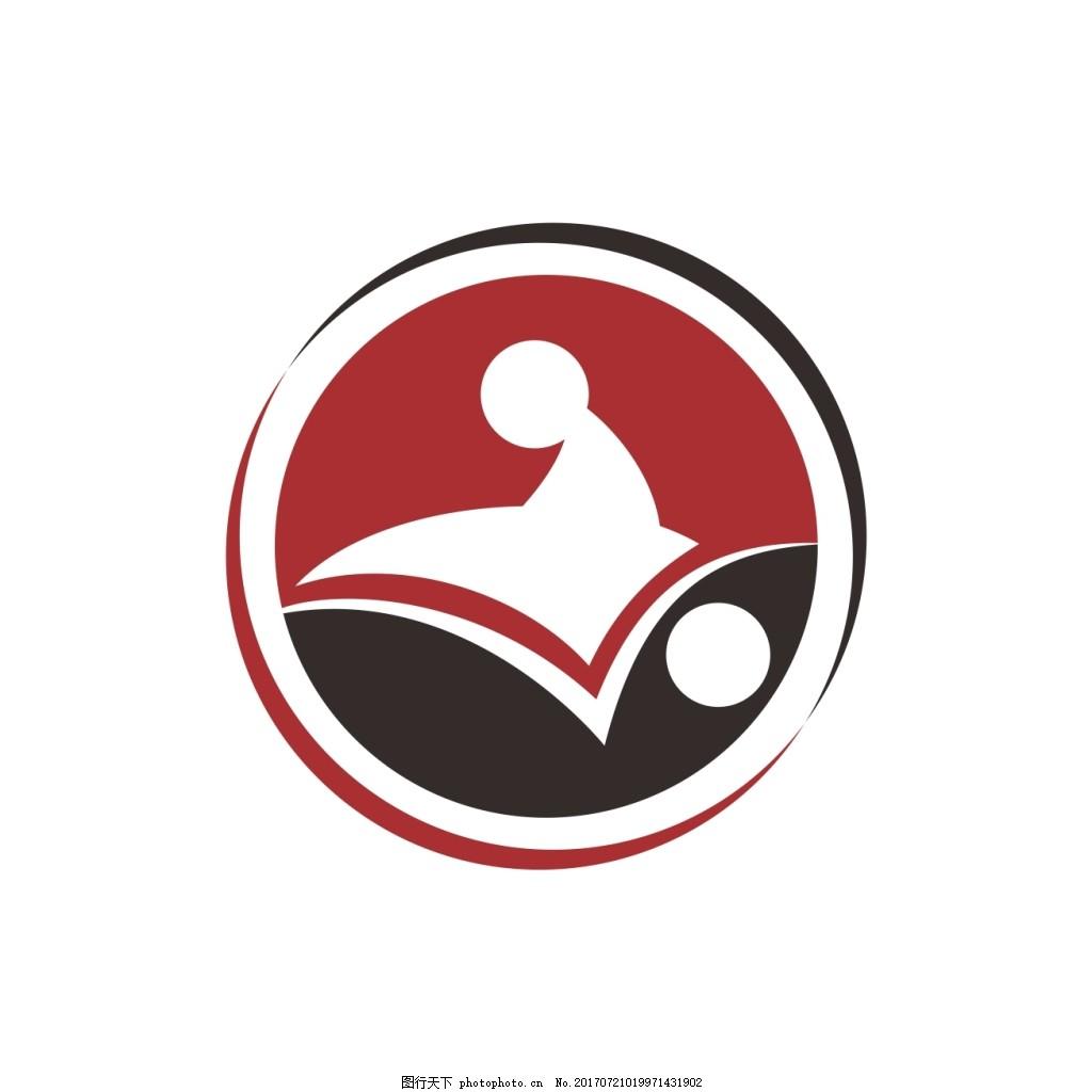 中医推拿店太极LOGO设计 按摩 黑色 红色 白色 抽象