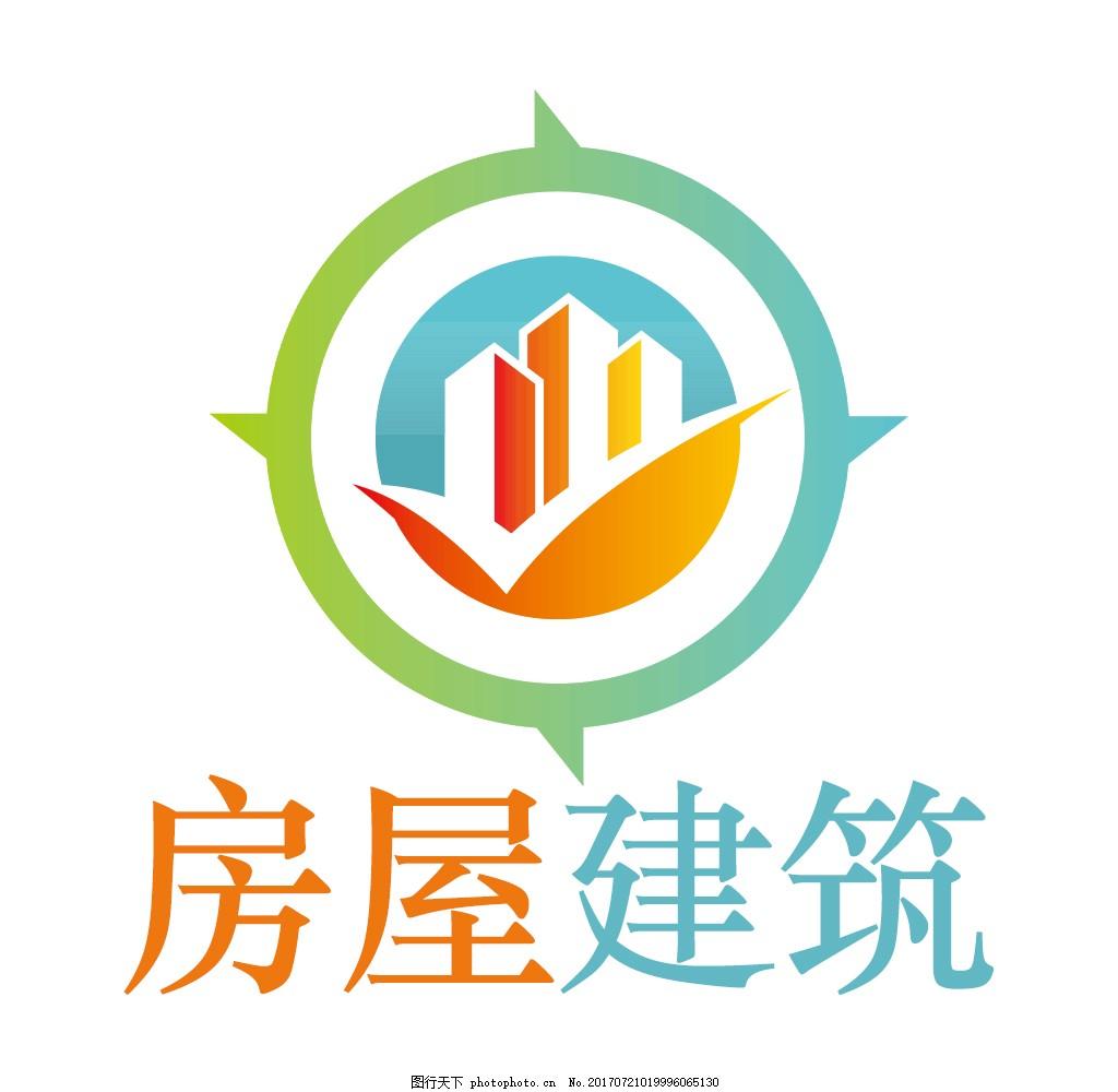 房子建筑logo 圆形彩色渐变 行业标志