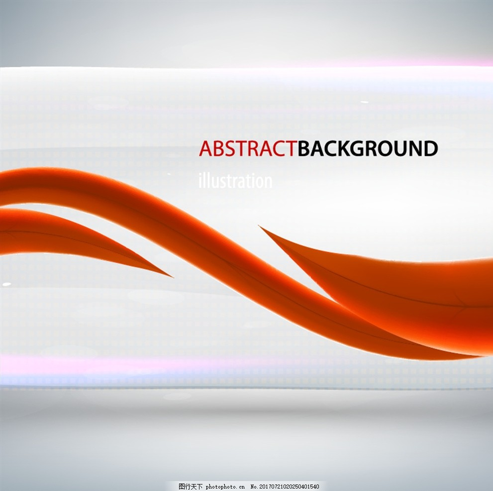橘红色立体线条抽象背景矢量素材 橘红色线条 波浪线条 简洁背景