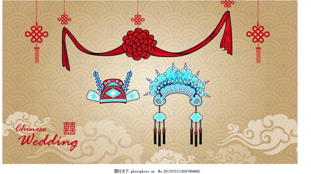 卡通婚礼海报矢量素材 复古 花球 中国结 帽子 中国风 插画