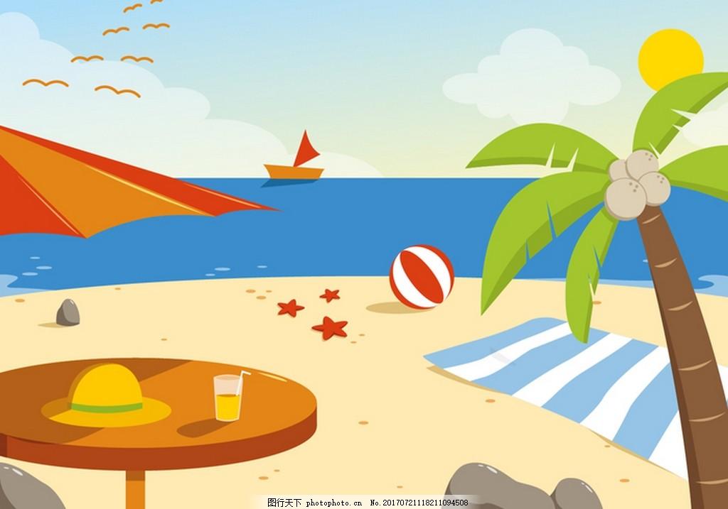 沙滩旅游素材 夏天 夏季 热 度假 伞 海水 椰子 椰子树 排球