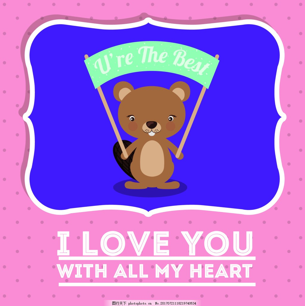 小熊情人节可爱卡通动物矢量设计 蓝色背景 举牌 告白 ai插画 扁平化