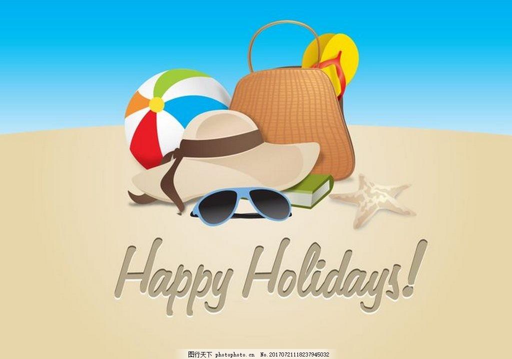 暑假矢量素材 暑假 鞋子 包包 排球 帽子眼镜 夏天 沙滩 水 海水 矢量图片