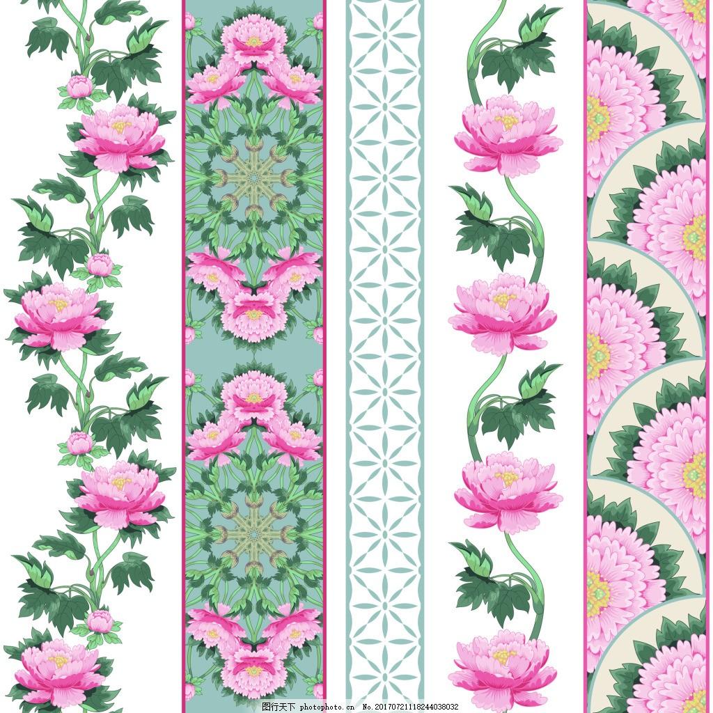 中国风牡丹花朵背景矢量合集 粉色 花朵 藤条 手绘 水彩 小花 鲜花