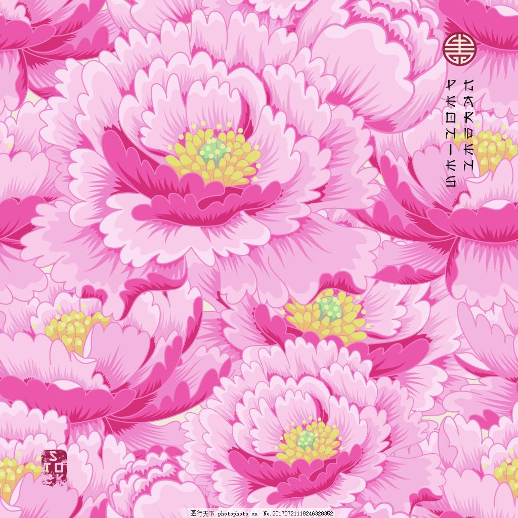 粉红色中国风牡丹花图形花纹VI设计矢量 鲜花 手绘 水彩 插画