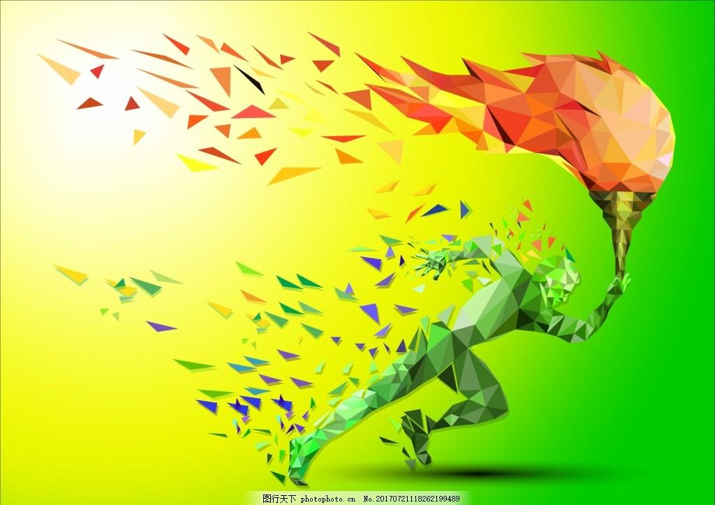 渐变 背景 奥运火炬 几何 动感 多边形 三角形 运动 体育 矢量背景