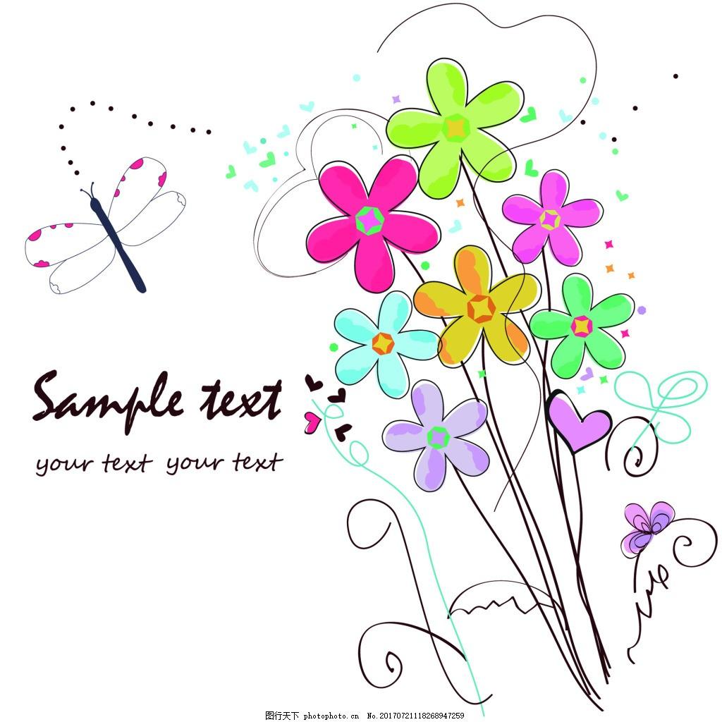 手绘花朵卡通彩色小花纹理图案矢量
