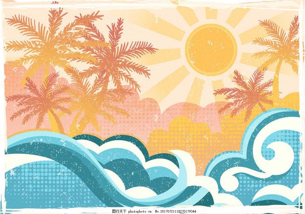 太阳椰子树矢量素材 海边 海水 夏天 炎热