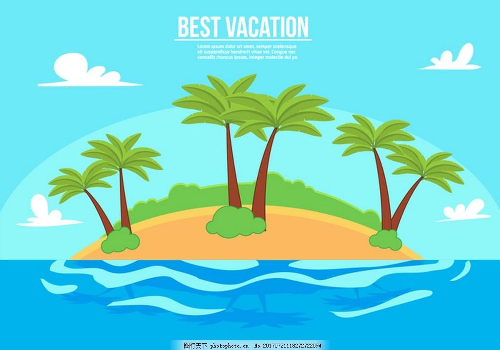 海岛矢量素材 椰子 椰子树 海水 海洋 云朵 夏天 炎热的夏天