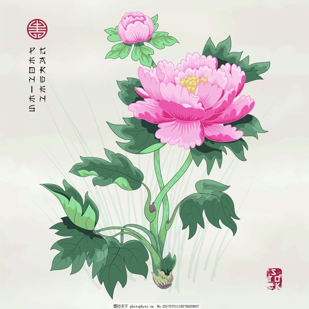 粉色牡丹花中国风图形花纹VI设计 花枝 花束 国画 简约 包装纹理