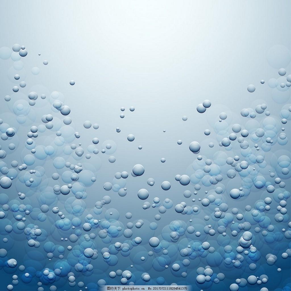 水珠蓝色背景 气泡 圆形 水滴 气泡背景 矢量素材