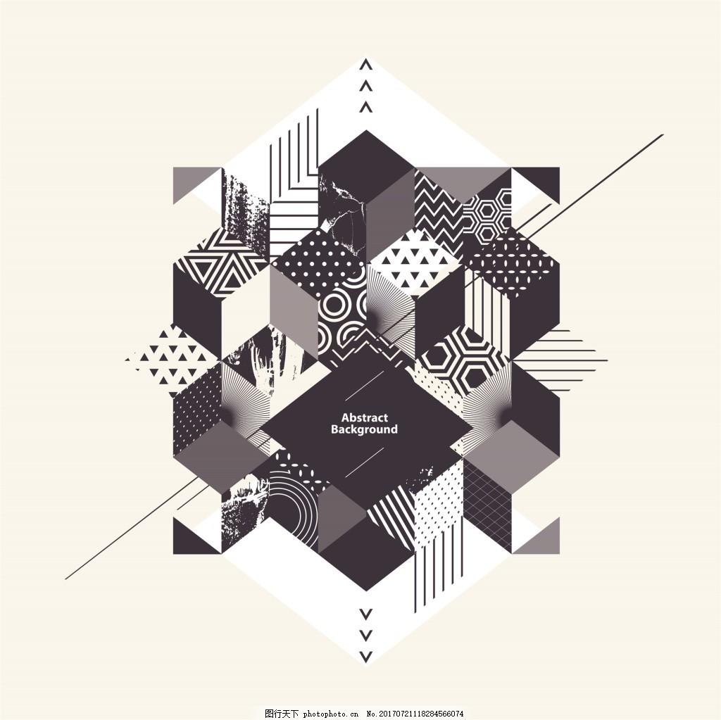 三角形几何图形卡通点状纹理背景矢量素材