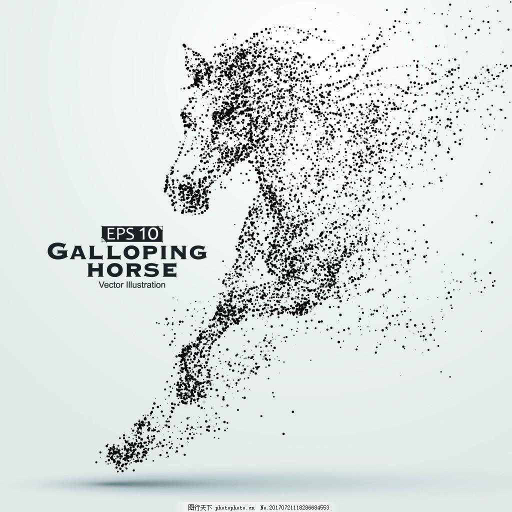 企业ppt背景高清矢量ai设计素材 企业文化背景 奔跑的马 动物