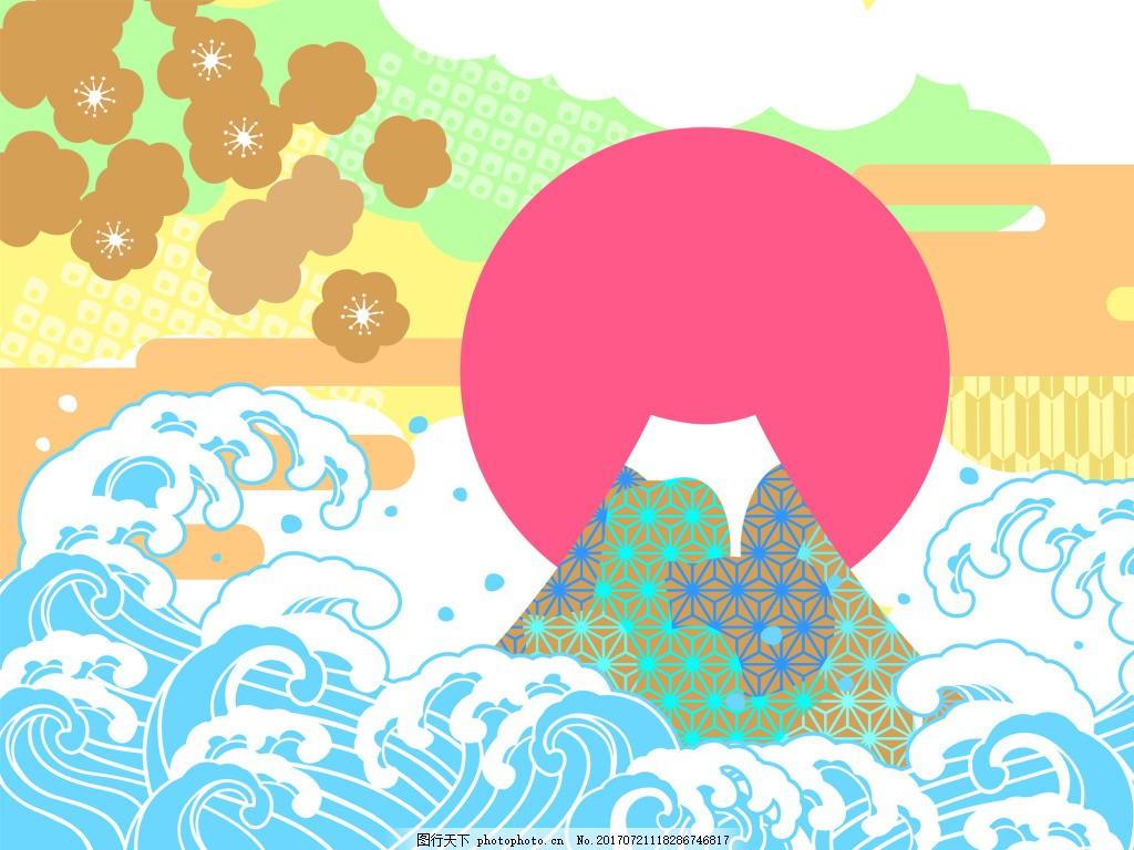 中国风卡通风景卡通扁平化 山 海水 太阳 海浪 树 矢量素材 风景 蓝天