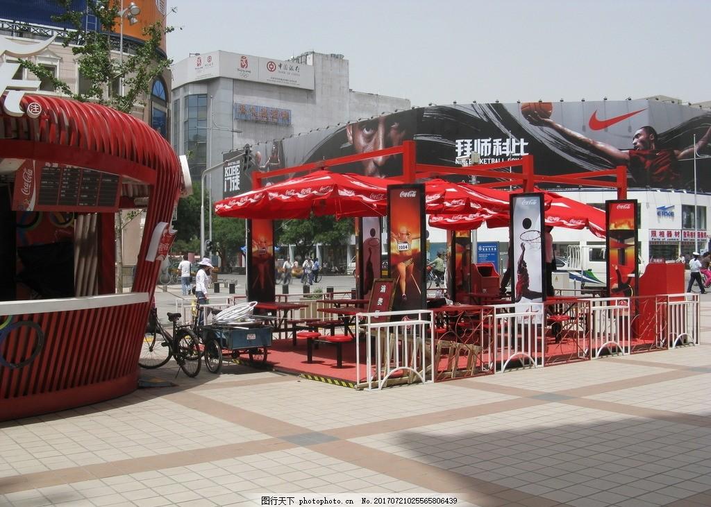 可口可乐展厅 展示设计 街头展示区 可乐文化 可口可乐艺术展 摄影图片
