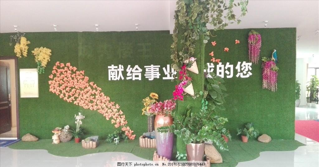 房地产包装 看楼通道 通道包装 房地产设计 地产广告 绿化 绿化墙