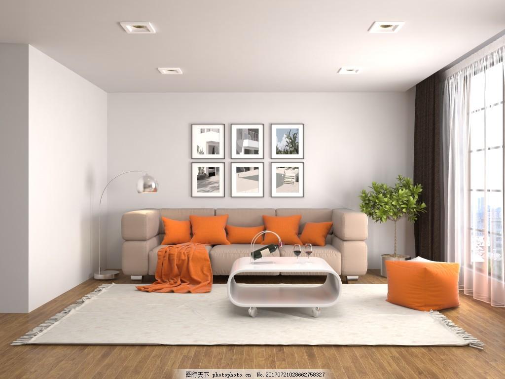 温馨客厅效果图 室内设计 后现代风格