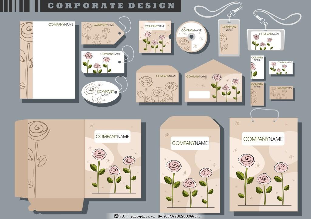 手绘清新花朵VI设计 商务 办公 植物 文件 信封